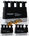 FLANGER FA-10M HAND EXERCISER MEDIUM TENSION BLACK