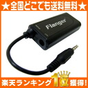 FLANGER FC-20 GUITAR/BASS GUITAR TO IPHONE/IPAD CONVERTER