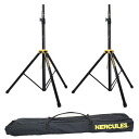 It is with ハーキュレス Speaker Stand キャリングバック with two HERCULES SS200BB speaker stands set carrying back