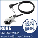 Microphone stylishly by the sound of the KORG CM-200 WHBK contact microphone musical instrument to a tuner for tuning