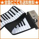 CHERRY MUSIC CP-620 ROLL PIANO