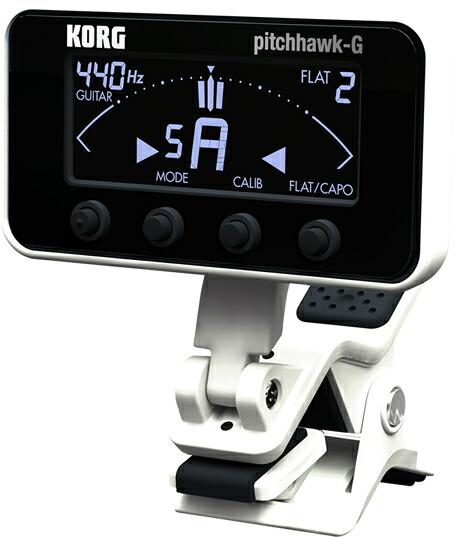 KORG AW-3G WH PitchHawk-G クリップチューナー