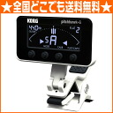 Clip type tuner for KORG AW - 3G WH PitchHawk-G clip tuner KORG pace hawk guitar / bases