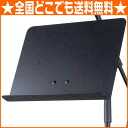 Music stand of ALCTRON MH-01 stands installation type music stand アルクトロン Stand マウントType