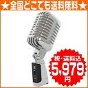 DICON AUDIO DMD-55 CLASSICAL DYNAMIC MICROPHONE / VINTAGE STYLE MIC/ ELVIS MIC
