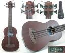 21 inches of U-BASS scale fret replies that KALA UBASS-RMBL-FL ukulele base fretless KALA made up