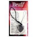 Bruff HPS-500 home PACI pick holder