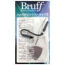 Bruff HPS-600 home PACI pick holder