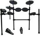MEDELI DD-401 J DIY KIT electronic drum set