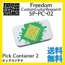 Freedom C.G.R SP-PC-02 Pick Container 2 pick container