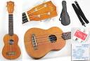 ARIA au-9 K soprano ukulele set