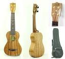Kelii S-G soprano ukulele