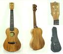 Kelii c-g concert ukulele