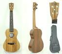 Kelii-s concert ukulele