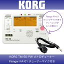KORG TM-50-PW & Metro-Flanger FA-01 tuner & contact microphone set Korg tuners and contact microphone set