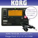 KORG TM-50-BK & Metro-Flanger FA-01 tuner & contact microphone set Korg tuners and contact microphone set