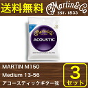 MARTIN M150 Medium 13-56 acoustic guitar strings x 3 SET