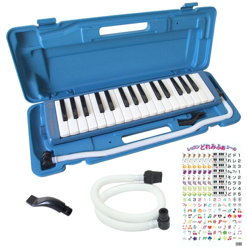 HOHNER MELODICA STUDENT32 BLUE 鍵盤ハーモニカ&スペア用吹き口セット 【レッスンどれみふぁシールプレゼント】