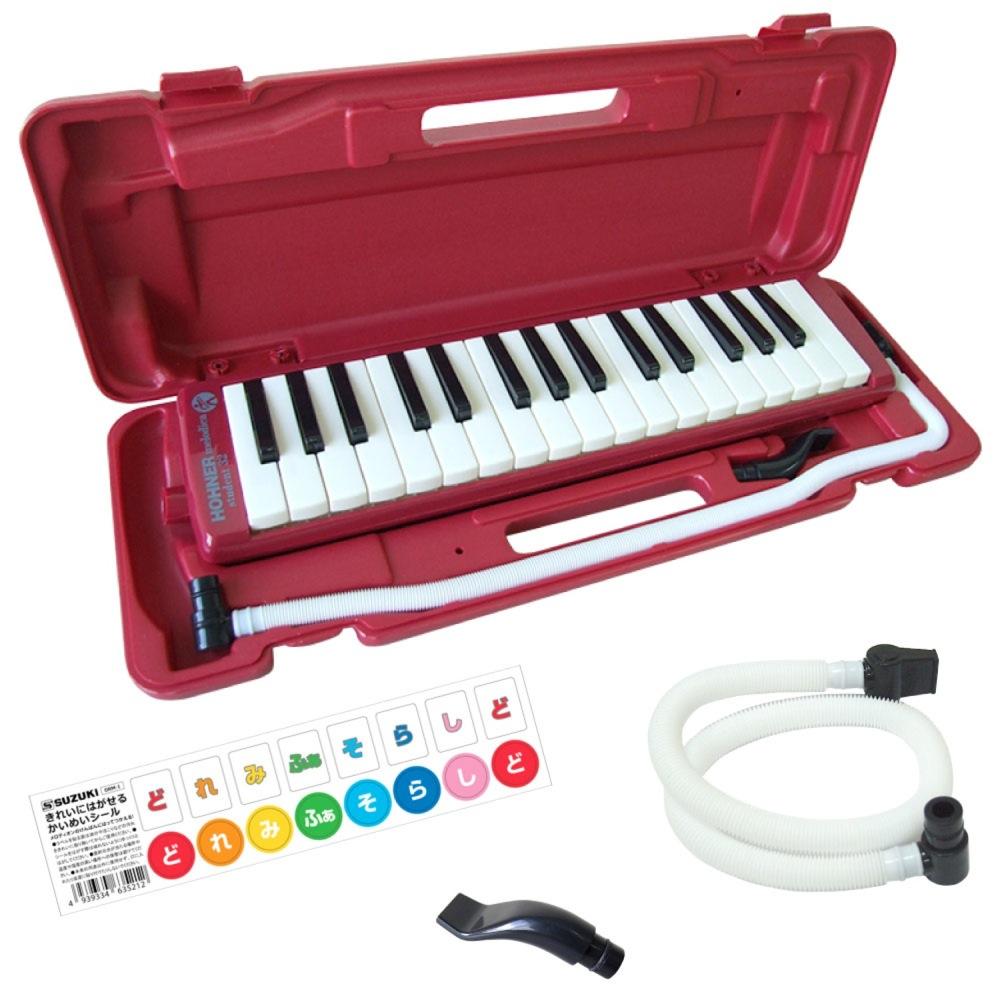 HOHNER MELODICA STUDENT32 RED 鍵盤ハーモニカ&スペア用吹き口セット 【どれみシールプレゼント】