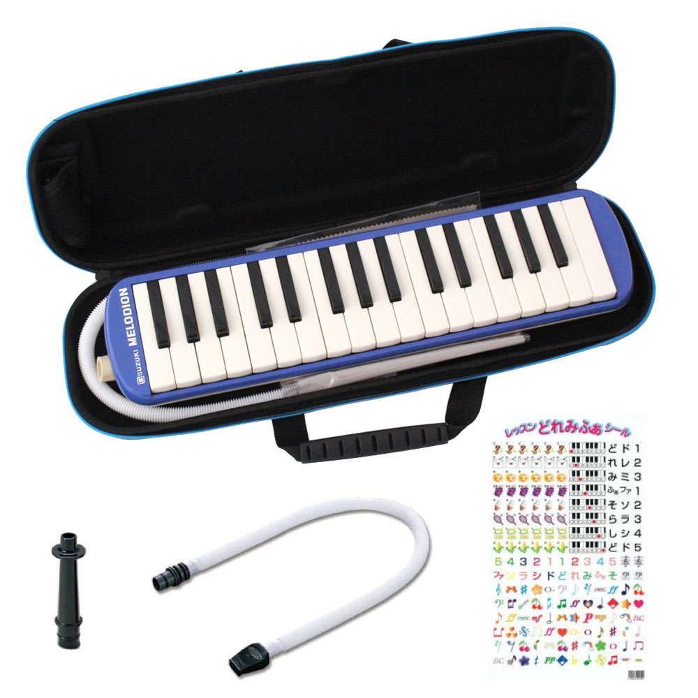 SUZUKI FA-32B 鍵盤ハーモニカ&スペア用吹き口セット 【レッスンどれみふぁシールプレゼント】