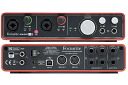 The Focusrite Scarlett 6i6 audio system interface focus light scarlet microphone pre-amp deployment
