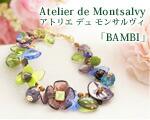 6月の誕生石 パール/真珠 ブレスレット