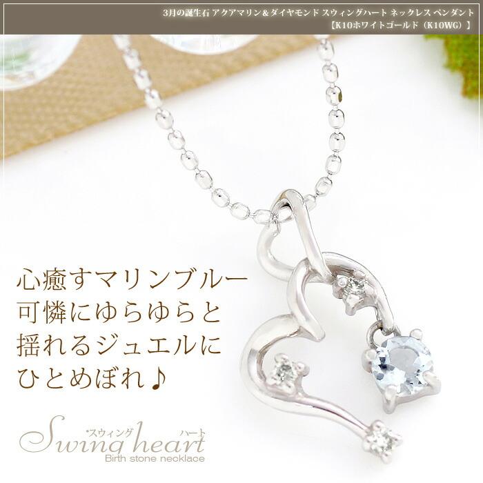 珠宝 珠宝·饰品(女士用)
