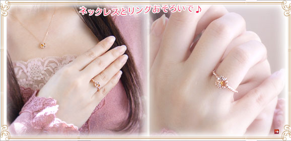 タルト K10ピンクゴールド リング(指輪)