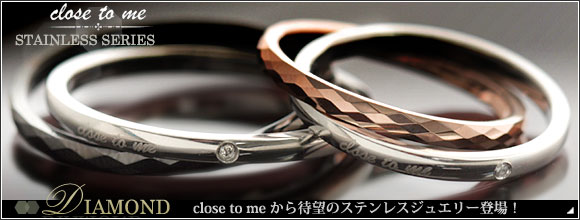 close to me stainless steel ring