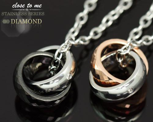 4月の誕生石 ダイヤモンド ペアネックレス
