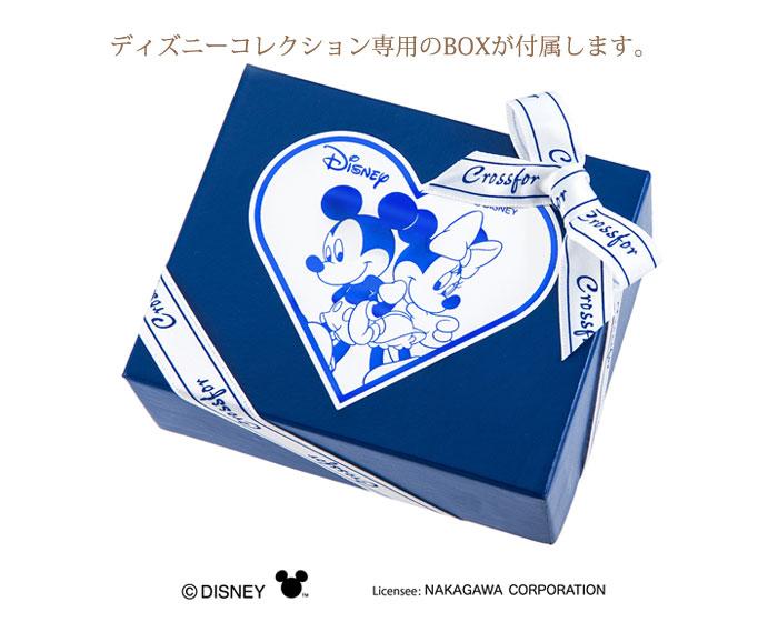 ディズニーコレクション専用のBOXが付属します