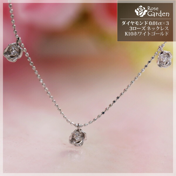 4月の誕生石 ダイヤモンド ネックレス・ペンダント