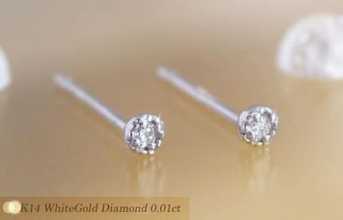 K14ホワイトゴールド ダイヤモンド ピアス