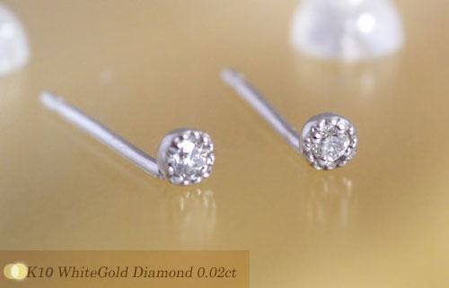 K10ホワイトゴールド ダイヤモンド ピアス