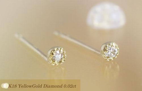 ダイヤモンド K18イエローゴールド ピアス