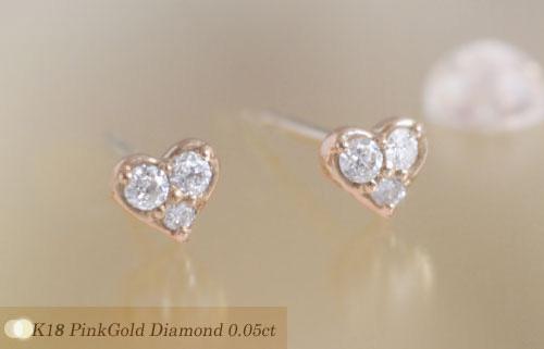 K18ピンクゴールド ダイヤモンド ピアス