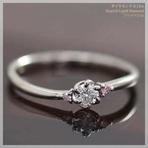 プラチナ リング(指輪)