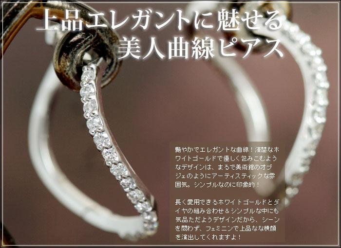4月の誕生石 ダイヤモンド ピアス