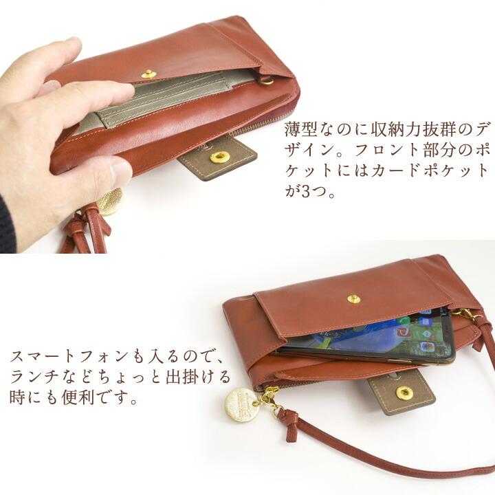 財布詳細3