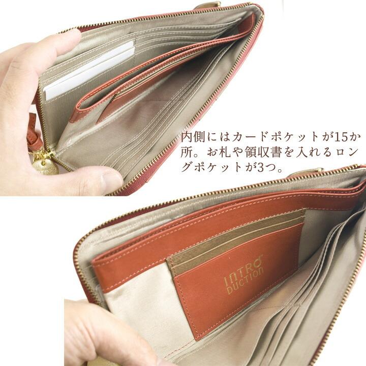 財布詳細5