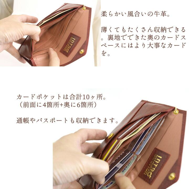 財布詳細4