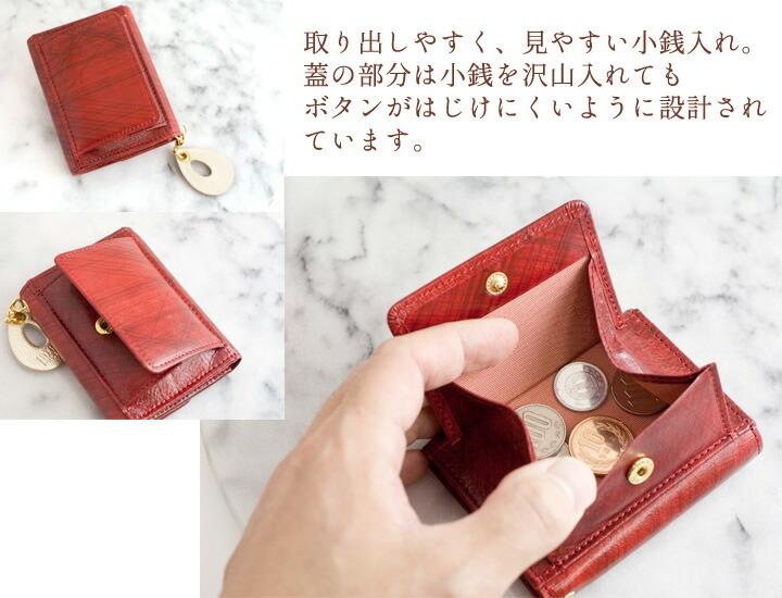 財布詳細6