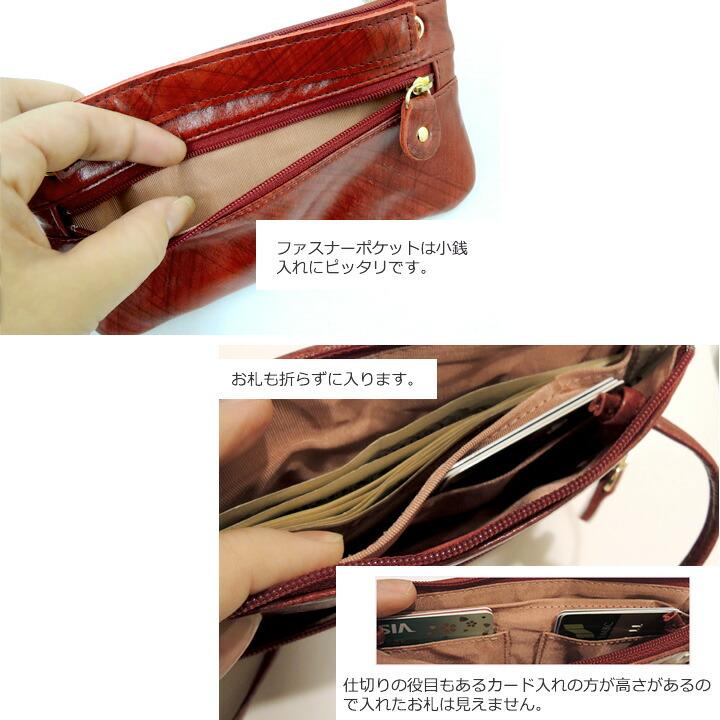 財布詳細7