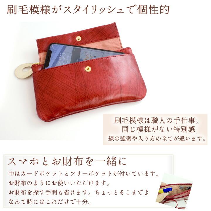 財布 詳細2