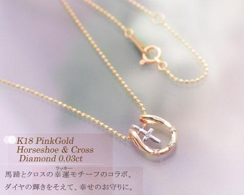 シトリン ダイヤモンド K10WG&PGネックレス