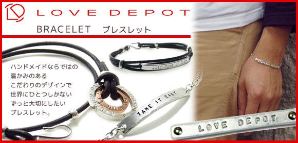 LOVE DEPOT ラヴディーポ ブレスレット
