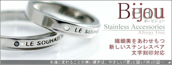 Baud bijou stainless steel ring