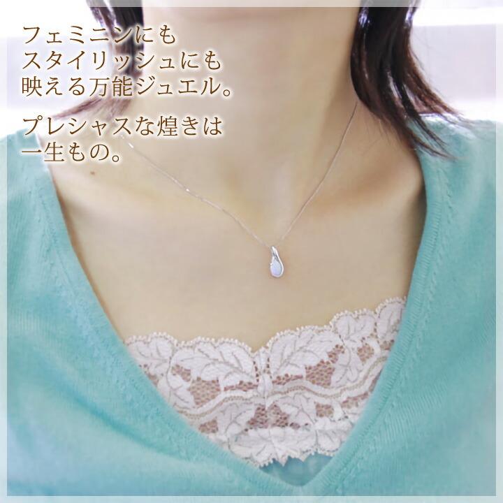 オパール ネックレス 着用イメージ