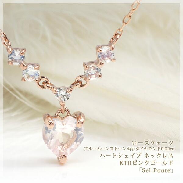 ダイヤモンド ネックレス・ペンダント