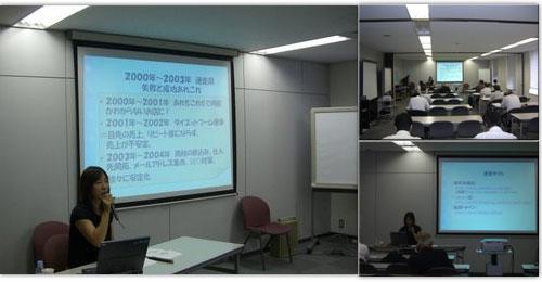 日本経営工学会にて講演
